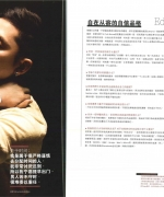Mens-Uno-March2013-ROP112-113-Tendence