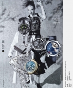 ThePeakSelectionTimepieces_Oct17_SM_Pages88new